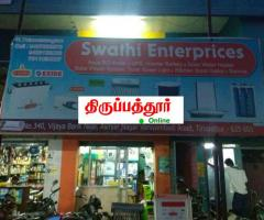 Swathi Enterprices