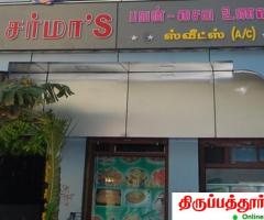 SRI SHARMAS SWEETS AND BHAVAN