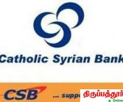 The Catholic Syrian Bank Ltd
