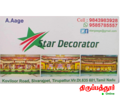 Star Decorator
