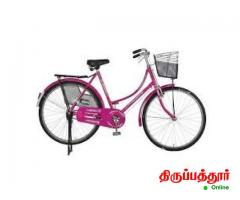 Pandian Cycle Mart