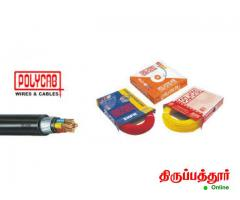 Ragavendhira Electrical Shop