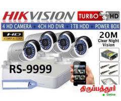 CCTV CAMERA OFFER - TIrupattur,cctv camera shop tirupattur