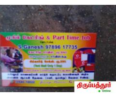 Mugil catering  & part time jobs