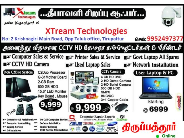 New Desktop Computer offer , PC System low cost , Xtream Technologies @9999 - 2/2