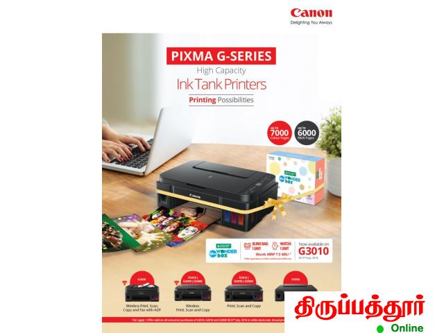 Canon Printer Sale - Print , scan, Xerox@10*** - 1/4