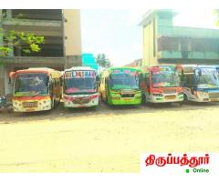 Sri Varalakshmi Tour & Travels