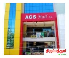 AGS Mall