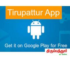 The Tirupattur