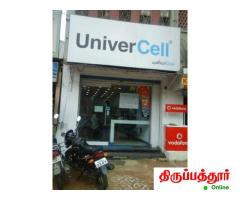 Univercell Telecommunications India Pvt
