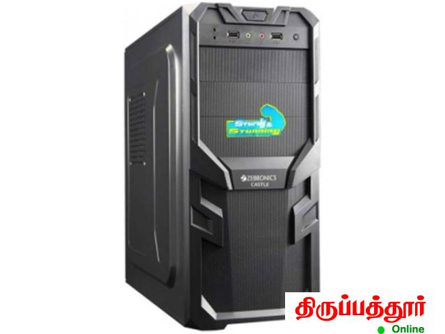I3 New CPU  Only@ 9999 - 1/1
