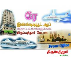 Raay Institute Of Hotel Management & Catering Science Tirupattur