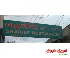 Shariff Restaurant