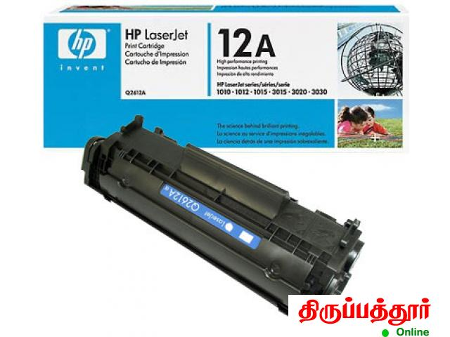 All Printer Ink, Cartridge,Ribbon, Powder,Drum,Blade,Epson Ink - 1/4