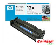 All Printer Ink, Cartridge,Ribbon, Powder,Drum,Blade,Epson Ink - Image 1/4