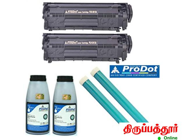 All Printer Ink, Cartridge,Ribbon, Powder,Drum,Blade,Epson Ink - 2/4