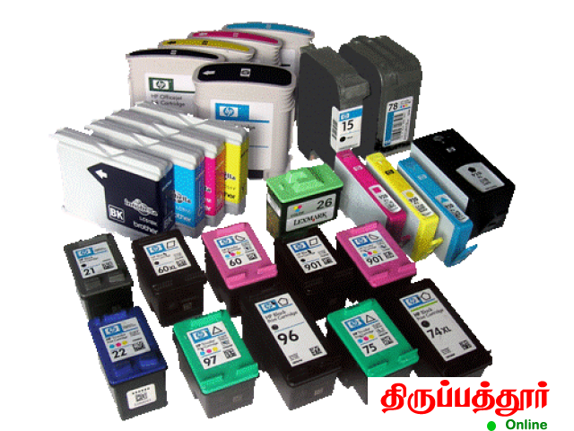 All Printer Ink, Cartridge,Ribbon, Powder,Drum,Blade,Epson Ink - 3/4