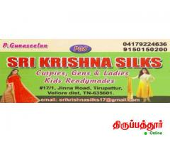 SRI KRISHNA SILKS