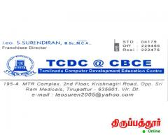TCDC @ CBCE TAMILNADU COMPUTER DEVELOPMENT EDUCATION CENTRE