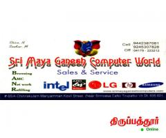 SRI MAYA GANESH COMPUTER WORLD