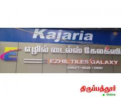 EZHIL TILES GALAXY
