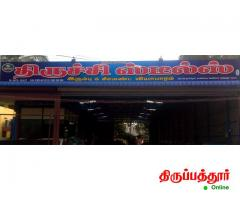 TRICHY STEELS
