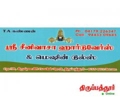 SRI SRINIVASA HARDWARE AND MACHINERY TOOLLS