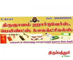 THIRUNANAM PAINTS