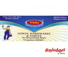 GOKUL HARDWARE AND PAINTS
