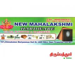 NEW MAHALAKSHMI HARDWARE