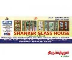 SHANKAR GLASS HOUSE