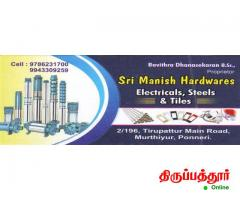 SRI MANISH HARDWARES