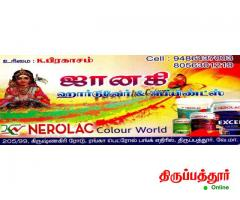 JANAKI HARDWARES AND PAINTS