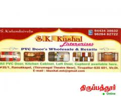 S.K.KUSHAL ENTERPRISES