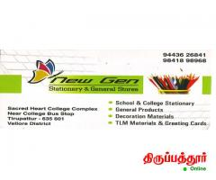 NEW GEN STATIONERY AND GENERAL STORES