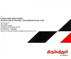 LAKSHMI MOTORS HERO SHOWROOM