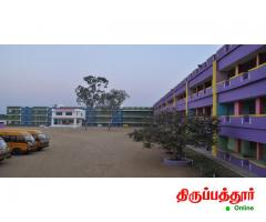 SRI VIJAY SHANTHI JAIN MATRIC HIGHER SECONDARY SCHOOL
