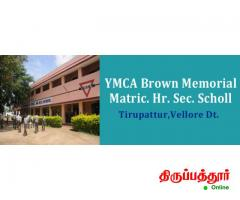 YMCA BROWN MEMORIAL MATRICULATION HIGHER SECONDARY SCHOOL