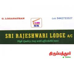SRI RAJESHWARI LODGE A/C
