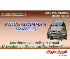 PATCHAIYAMMAN TRAVELS