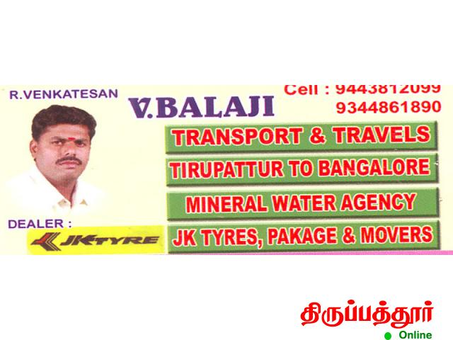 V.BALAJI TRANSPORT AND TRAVELS - 1/1