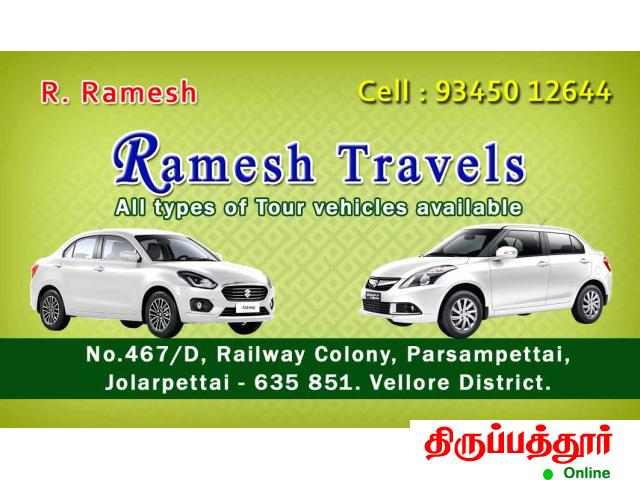 RAMESH TRAVELS - 1/1