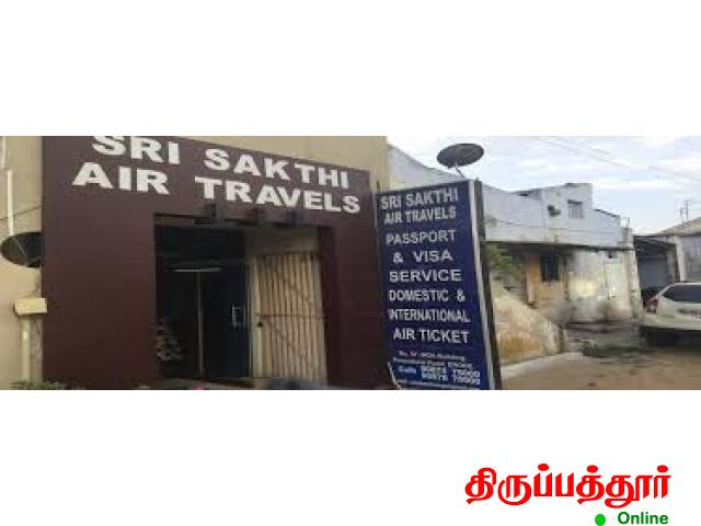 SRI SAKTHI AIR TRAVELS - 1/1