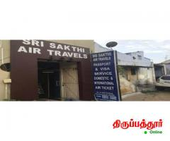 SRI SAKTHI AIR TRAVELS