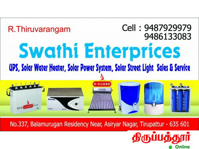 SWATHI ENTERPRICES - 1/1