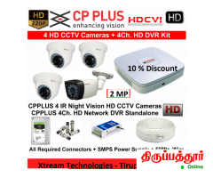 CP PLUS CCTV CAMERA OFFER OFFER- CCTV Camera Pongal Offer - Image 1/2