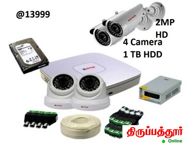 CP PLUS CCTV CAMERA OFFER OFFER- CCTV Camera Pongal Offer - 2/2