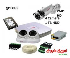CP PLUS CCTV CAMERA OFFER OFFER- CCTV Camera Pongal Offer - Image 2/2